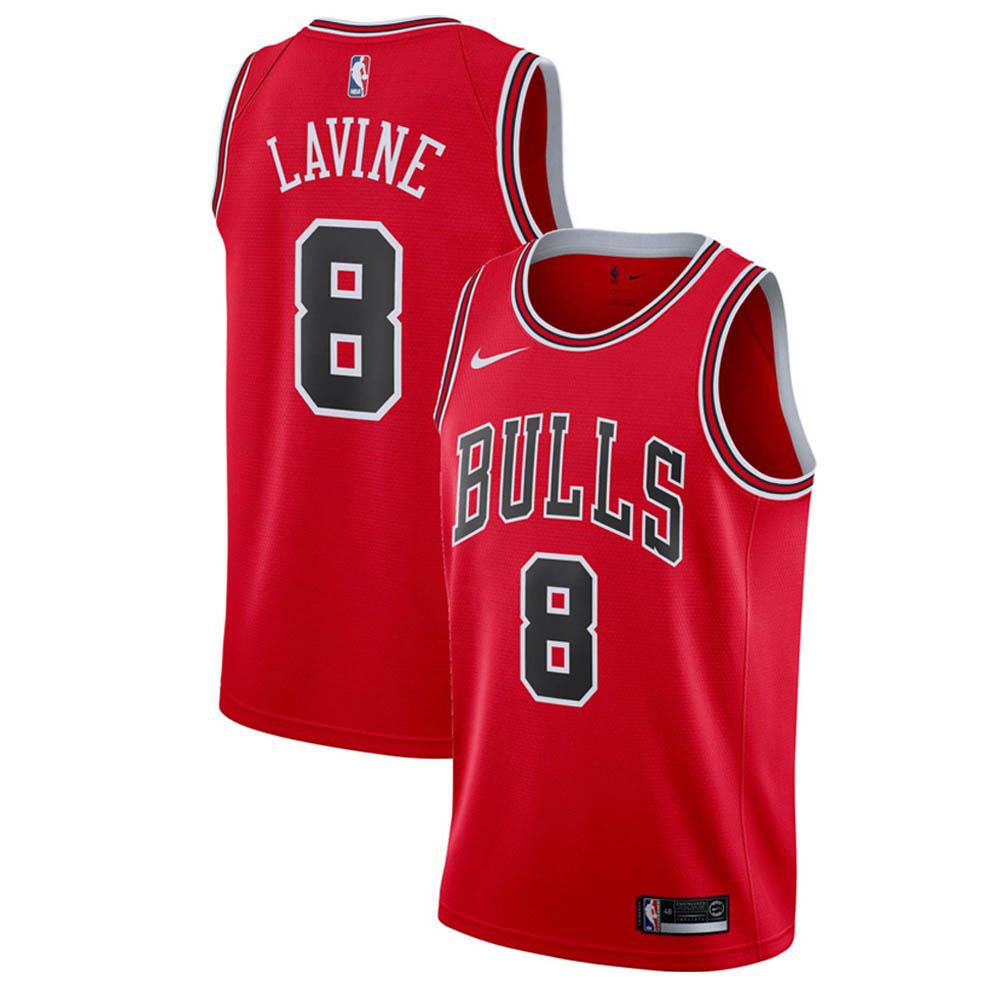 値頃 お取り寄せ NBA ナイキ/Nike レッド ブルズ ザック・ラヴィーン ユニフォーム ブルズ/ジャージ スウィングマン ナイキ/Nike レッド 864465-666, JUNCTION PRODUCE 公式:a6f6d16b --- konecti.dominiotemporario.com