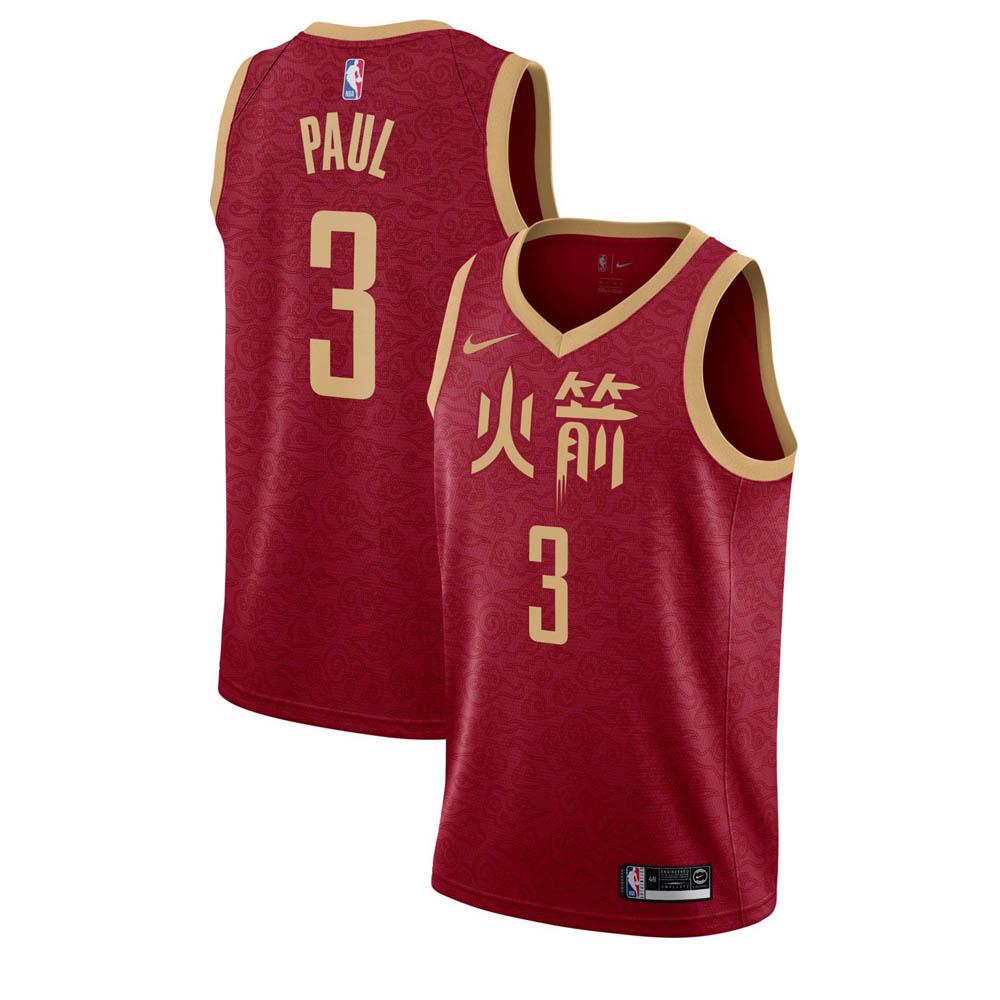 全ての お取り寄せ お取り寄せ NBA ロケッツ お取り寄せ クリス・ポール ユニフォーム ロケッツ/ジャージ お取り寄せ スウィングマン シティ・エディション ナイキ/Nike AJ4612-613, ベッドソファならラッキードンキー:42067867 --- canoncity.azurewebsites.net