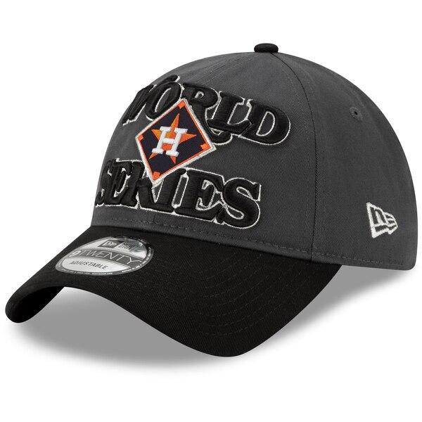 ワールドシリーズ進出 MLB ヒューストン・アストロズ キャップ/帽子 2019 ア・リーグ 優勝 ロッカールーム 9TWENTY ニューエラ/New Era グレー ブラック【191028変更】