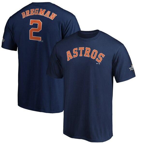 ワールドシリーズ進出 MLB アレックス・ブレグマン ヒューストン・アストロズ Tシャツ 2019 ワールドシリーズ ネーム & ナンバー マジェスティック/Majestic【1112】
