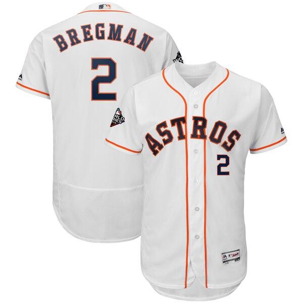 ワールドシリーズ進出 MLB アレックス・ブレグマン ヒューストン・アストロズ ユニフォーム 2019 ワールドシリーズ 選手着用モデル マジェスティック/Majestic