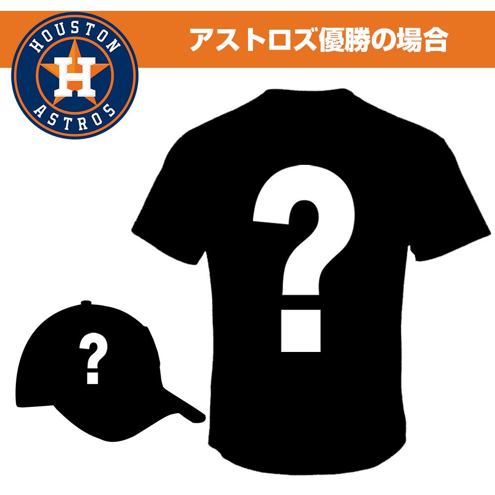 ご予約 MLB ヒューストン・アストロズ 2019 ワールドシリーズ 優勝記念 ロッカールーム キャップ Tシャツ5LAj43R