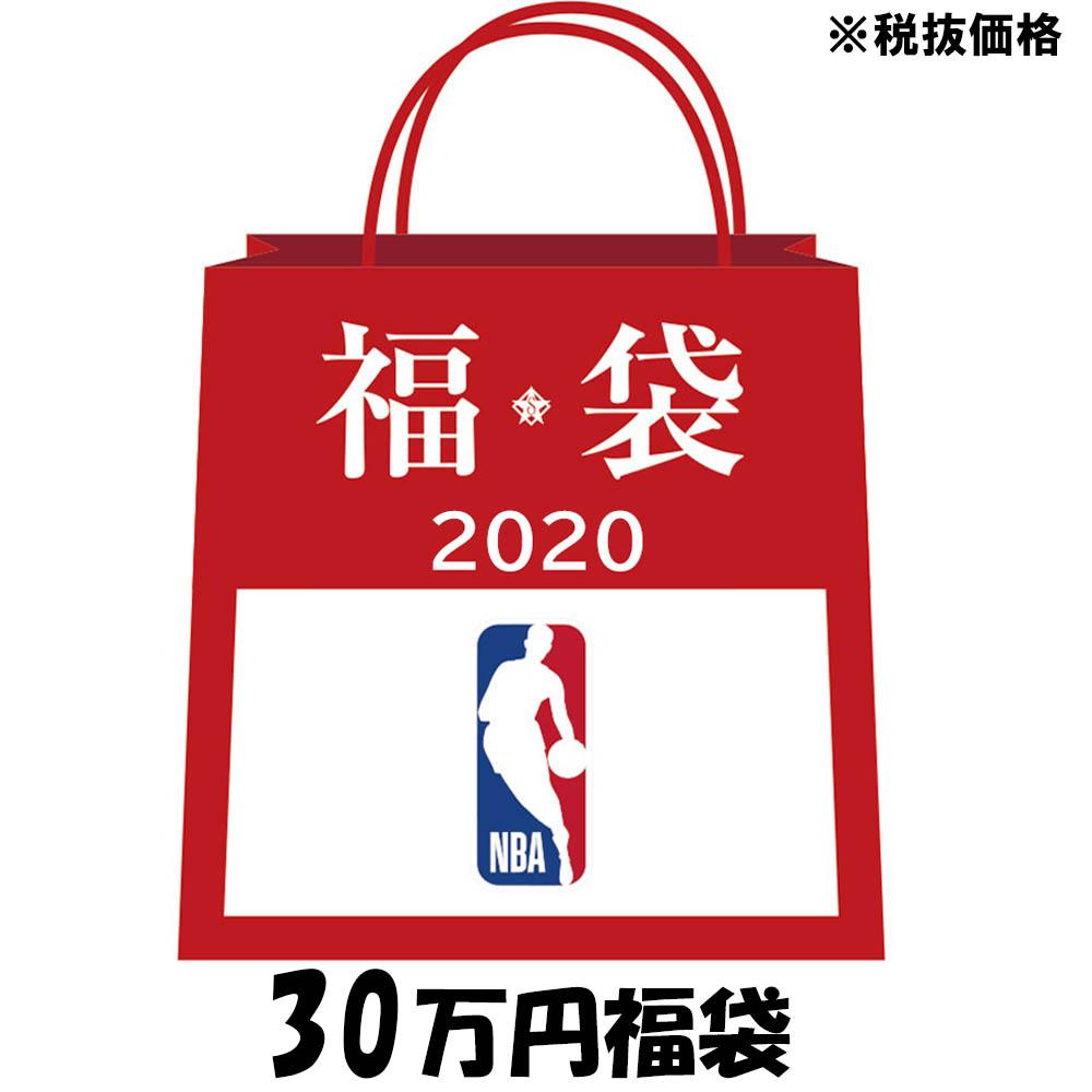 NBA グッズ 福袋 2020 30万 福袋