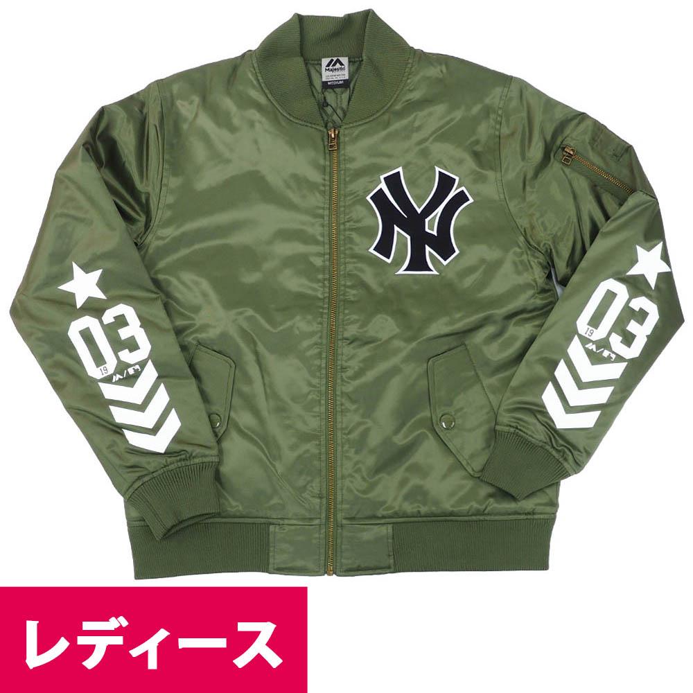 【サンサンSALE】ヤンキース スタジャン/ジャケット/アウター MA-1 マジェスティック/Majestic オリーブ