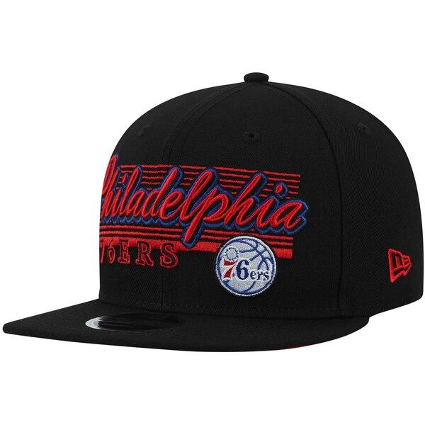 NBA フィラデルフィア・76ers キャップ/帽子 レトロ ラインズ 9FIFTY ニューエラ/New Era ブラック