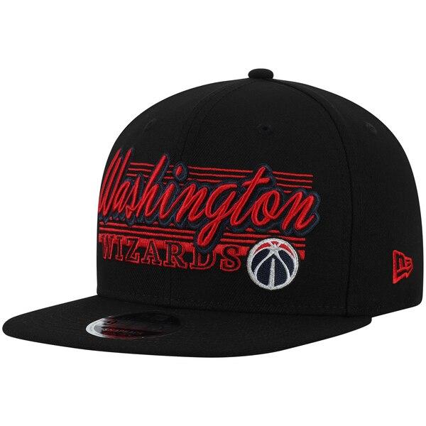 NBA ワシントン・ウィザーズ キャップ/帽子 レトロ ラインズ 9FIFTY ニューエラ/New Era ブラック