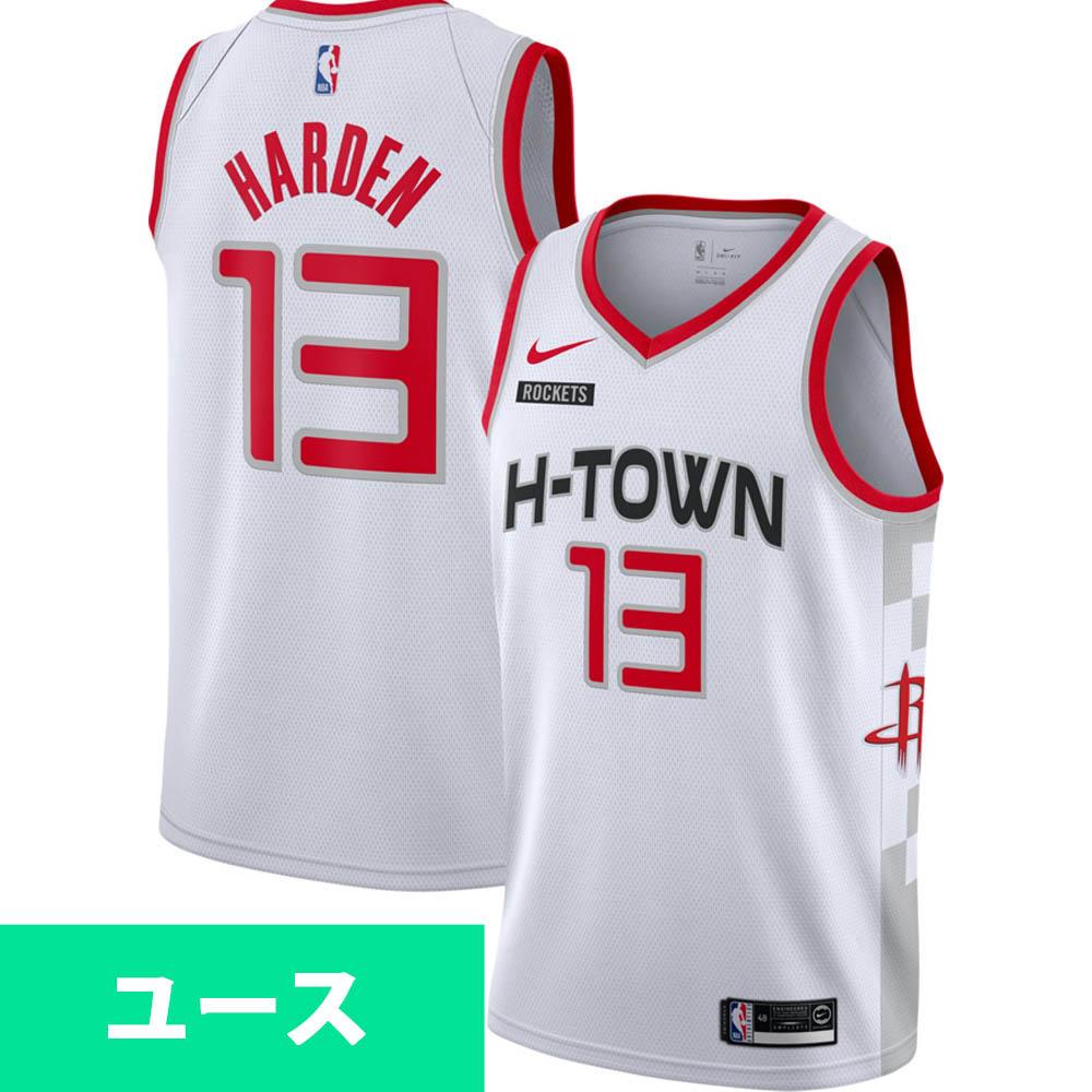 NBA ジェームズ・ハーデン ロケッツ ユニフォーム/ジャージ ユース スウィングマン 2019/20 シティー エディション ナイキ/Nike