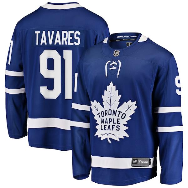 NHL ジョン・タヴァレス メープルリーフス ユニフォーム/ジャージ プレミア ブレイクアウェイ ブルー