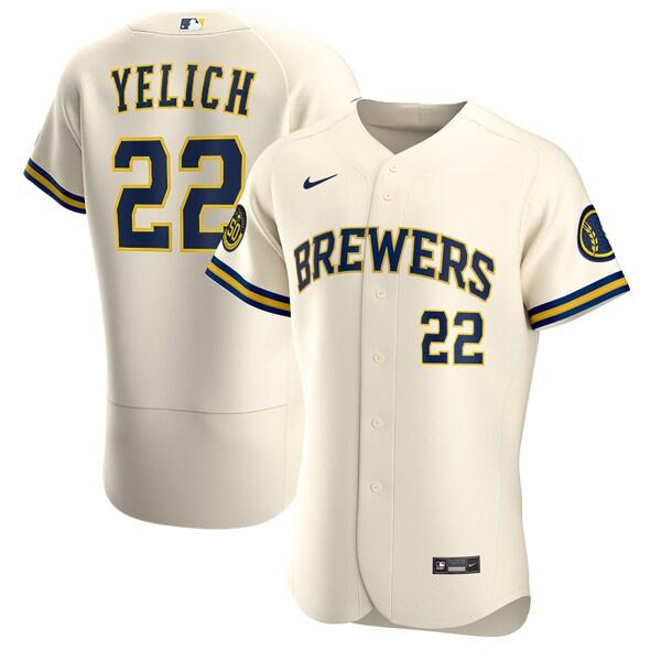 MLB クリスチャン・イエリッチ ブリュワーズ ユニフォーム/ジャージ ホーム 2020 オーセンティック ナイキ/Nike クリーム