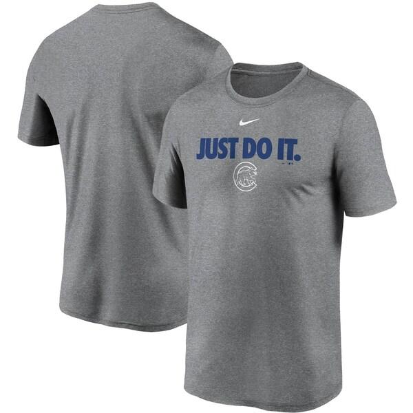MLB シカゴ・カブス Tシャツ チーム Just Do It レジェンド パフォーマンス ナイキ/Nike グレー