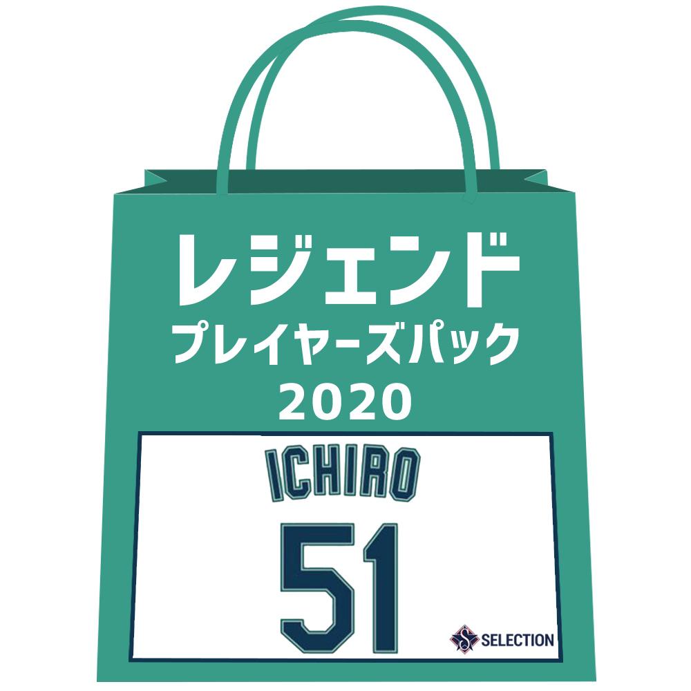 MLB イチロー レジェンドプレイヤーパック ギフトボックス