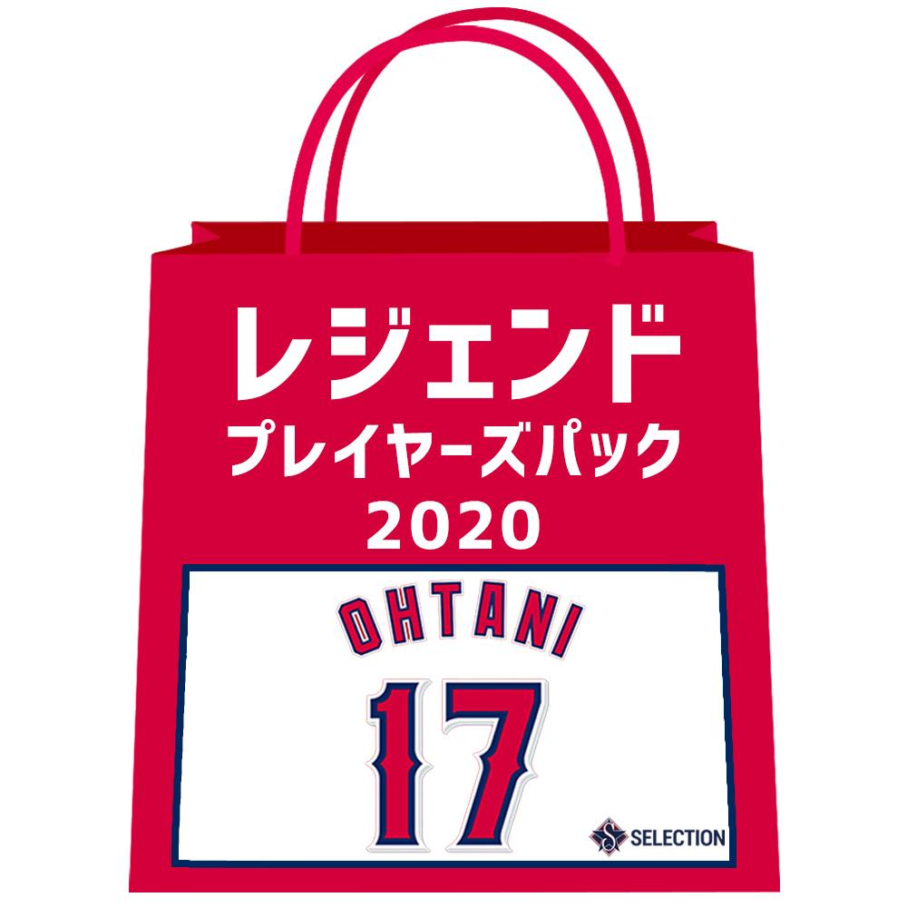 MLB 大谷翔平 レジェンドプレイヤーパック ギフトボックス