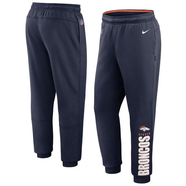 NFL ブロンコス ロングパンツ/ズボン 選手着用 サイドライン ロックアップ ジョガーパンツ ナイキ/Nike ネイビー