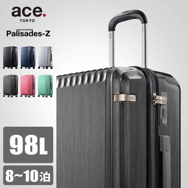 【緊急予告!カードでP20~24倍!11/10(土)0:00から】【製品保証/5年】エース ace. スーツケース L サイズ 大型 超軽量 軽い 98L 05585