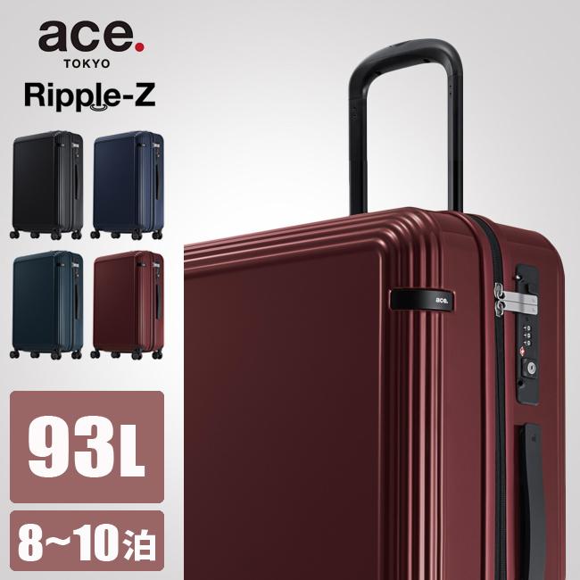 【まもなく終了!カードでP14~18倍!10/25(木)23:59まで】【製品保証/5年】エース ace. スーツケース L サイズ 大型 超軽量 軽い 93L 06243