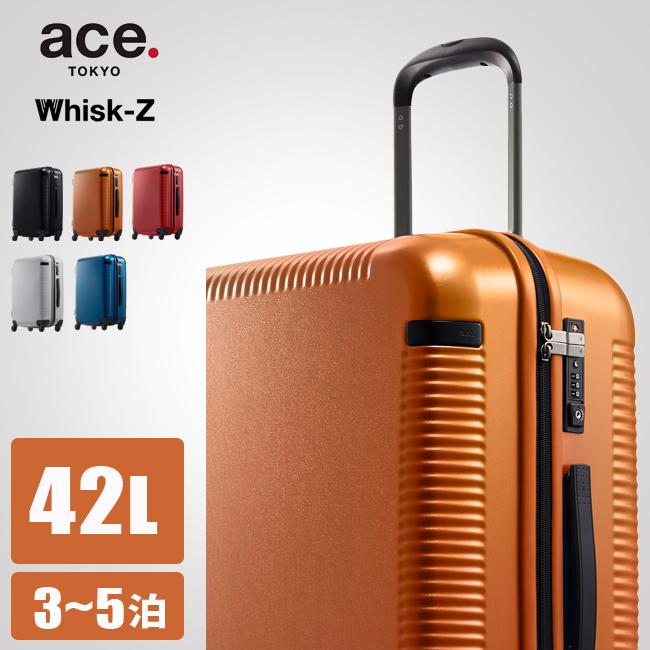 【まもなく終了!カードでP20倍+α!1/10(木)23:59まで】【在庫限り】【製品保証/5年】エース ace. スーツケース Mサイズ 軽量 42L 04022 ママ割