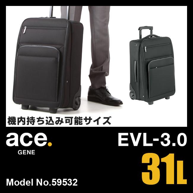 【まもなく終了!カードでP14~18倍!10/25(木)23:59まで】エース ジーンレーベル EVL-3.0 ビジネスキャリーバッグ 31L 機内持ち込み エキスパンダブル 拡張機能 出張 ビジネスバッグ エースジーン ace.GENE 59532