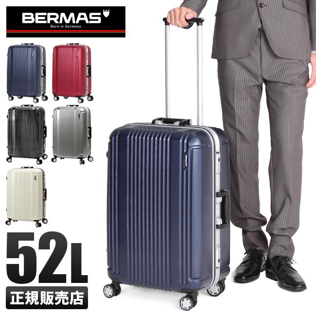 【5H限定★シューケア5点SETプレゼント!4/7(日)19:00~】バーマス スーツケース Mサイズ 52L 軽量 フレームタイプ プレステージII BERMAS 60265