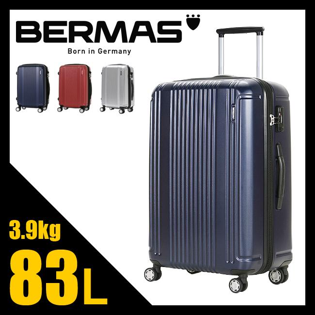 【まもなく終了!カードでP14~18倍!10/25(木)23:59まで】バーマス プレステージ2 スーツケース L 83L 軽量 ファスナー 大型 Lサイズ 大容量 60264