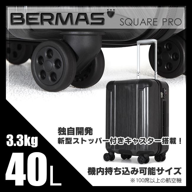 【まもなく終了!カードでP14~18倍!10/25(木)23:59まで】バーマス スーツケース 機内持ち込み 40L S Mサイズ 軽量 ストッパー機能 スクエアプロ 60241