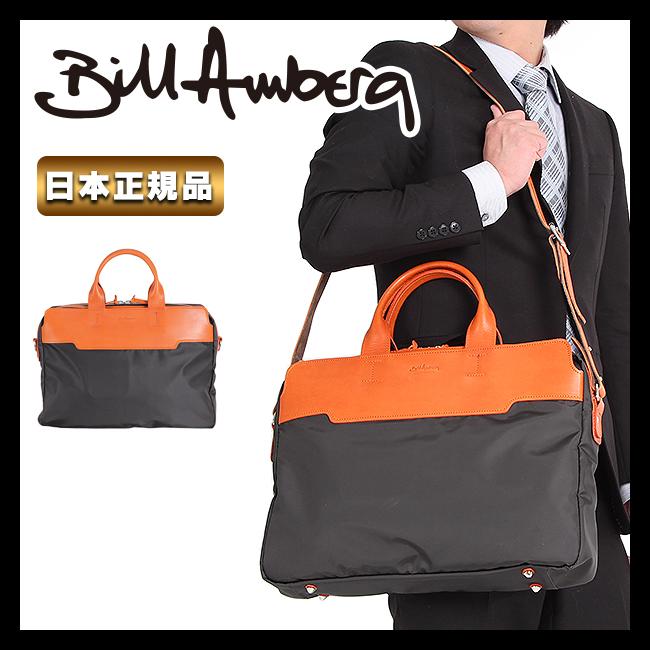 【まもなく終了!会員ランク+D4倍/P3倍/G2倍】ビルアンバーグ ビジネスバッグ 日本正規品 Bill Amberg ビル・アンバーグ 本革 革 レザー メンズ 2WAY ブリーフケース A4 MS15 SCOTT EX