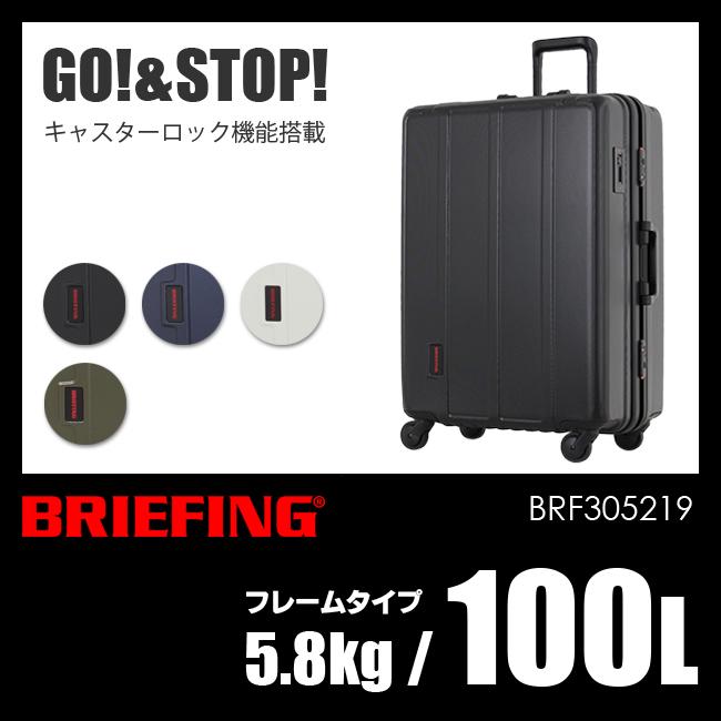 【まもなく終了!カードでP14~18倍!10/25(木)23:59まで】ブリーフィング スーツケース Lサイズ 100L 大型 大容量 フレームタイプ BRIEFING H-100 BRF305219