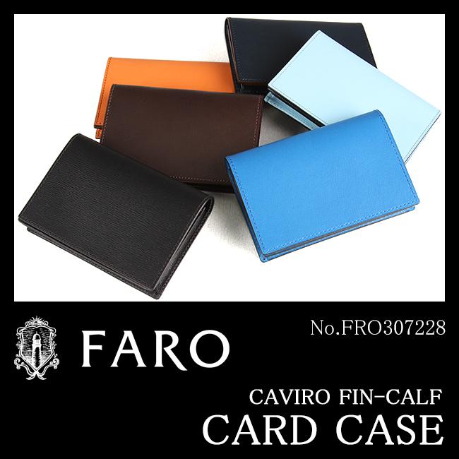 ファーロ カヴィロ 名刺入れ カードケース FARO CAVIRO FIN-CALF メンズ 牛革 本革 FRO307228