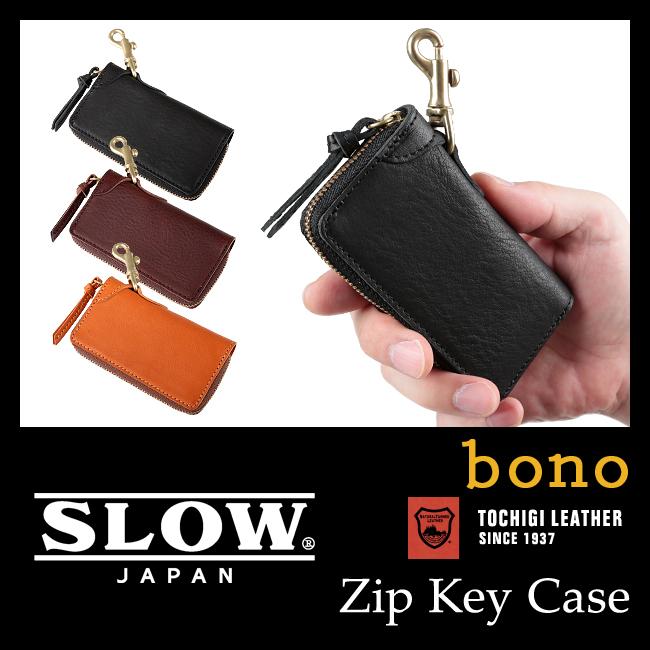 【在庫限り】【KRP】スロウ SLOW ボーノ bono キーケース ラウンドファスナー キーケース ラウンドジップ round zip key case 333S40D
