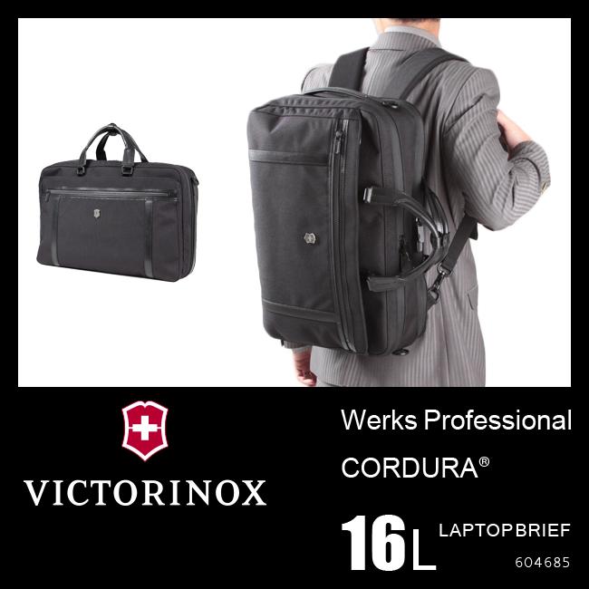 ビクトリノックス メンズ B4 604685 ビジネスリュック バッグ VICTORINOX 通勤用 【24時間限定!姉妹店なら楽天カードでP20倍!】