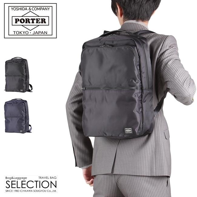 【カード28倍|5/30限定】吉田カバン ポーター タイム ビジネスリュック メンズ B4 PORTER 655-17875