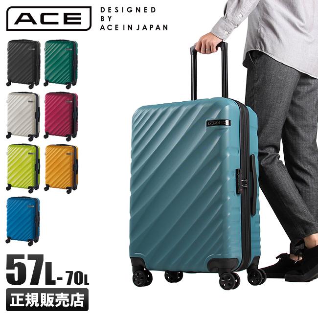 【5H限定★シューケア5点SETプレゼント!4/7(日)19:00~】エース オーバル スーツケース Mサイズ 57L~70L 拡張機能 ACE 06422