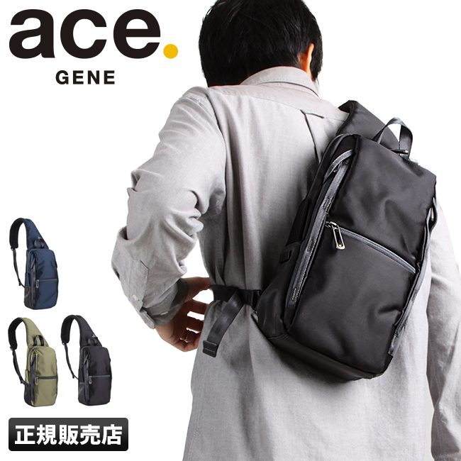 Anti Theft 2019 New Waterproof Personal Shoulder Pocket Bag