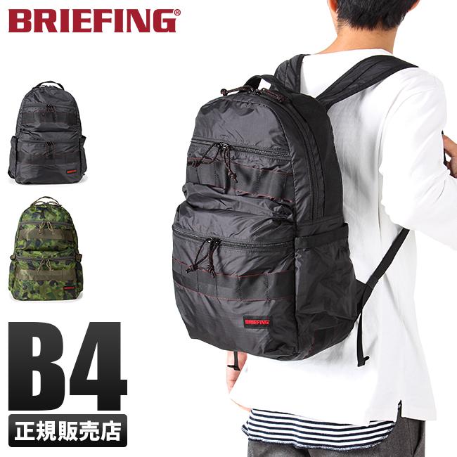 【カード28倍|5/30限定】ブリーフィング リュック バックパック バッグ メンズ BRIEFING brm181103