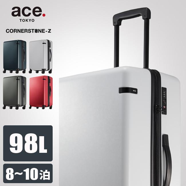 【カード28倍|2/25(火)限定】【5年保証】エース コーナーストーンZ スーツケース Lサイズ 98L 軽量 大型 大容量 ace.TOKYO 06234