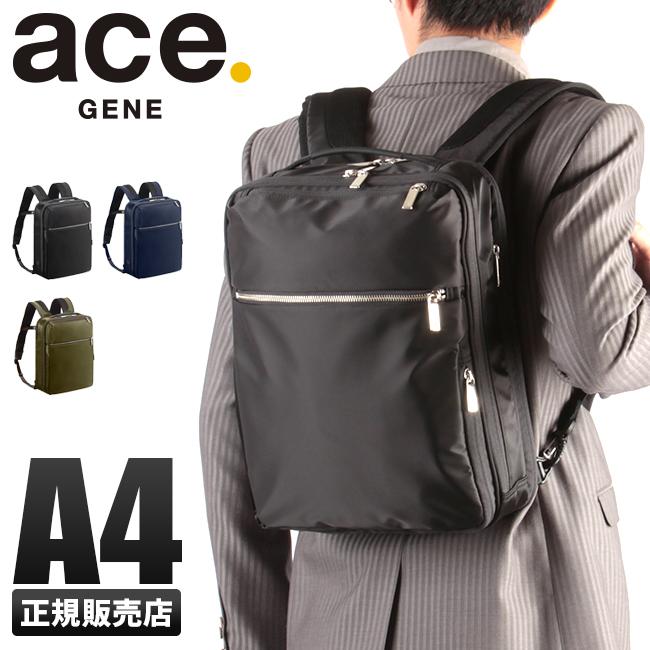 【カード28倍|5/30限定】エースジーン ビジネスバッグ ビジネスリュック メンズ A4 ace.GENE 55531 ガジェタブル 撥水