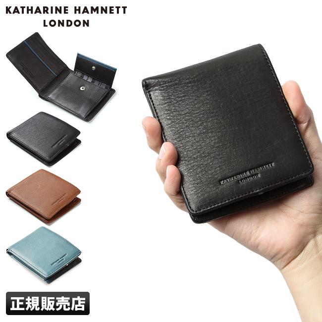 【カード28倍|5/30限定】キャサリンハムネット 財布 二つ折り財布 メンズ 本革 KATHARINE HAMNETT 490-57003