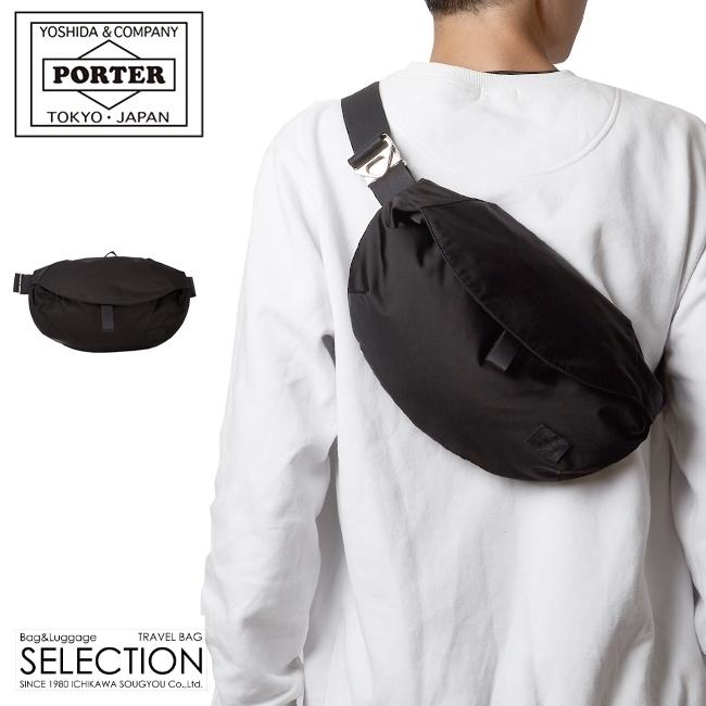 【カード28倍|5/30限定】吉田カバン ポーター モーション ウエストバッグ メンズ PORTER 753-05157