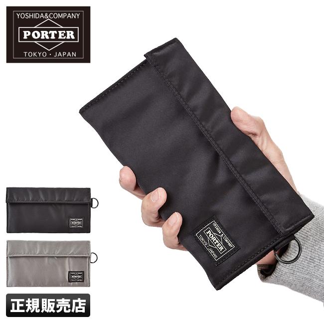 【カード26倍|3/22(日)限定】吉田カバン ポーター タンカー 財布 長財布 メンズ レディース PORTER TANKER 622-68166