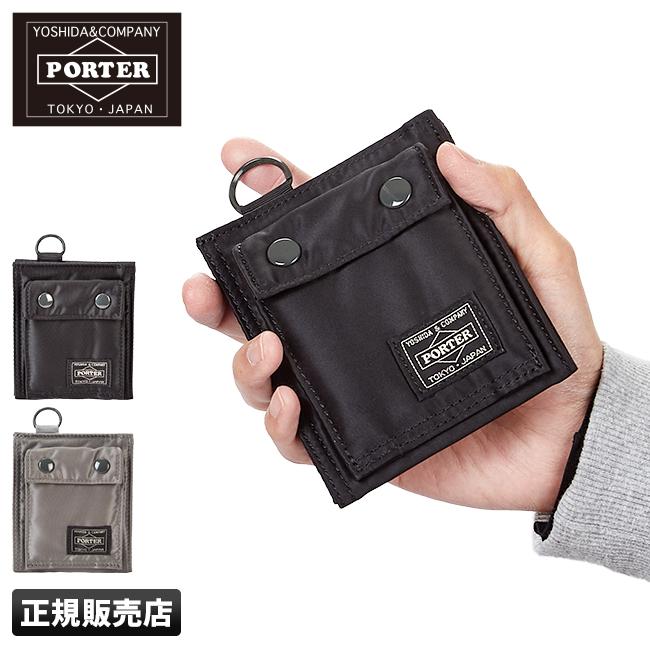 【カード28倍|5/30限定】吉田カバン ポーター タンカー 財布 二つ折り財布 メンズ レディース PORTER TANKER 622-68168