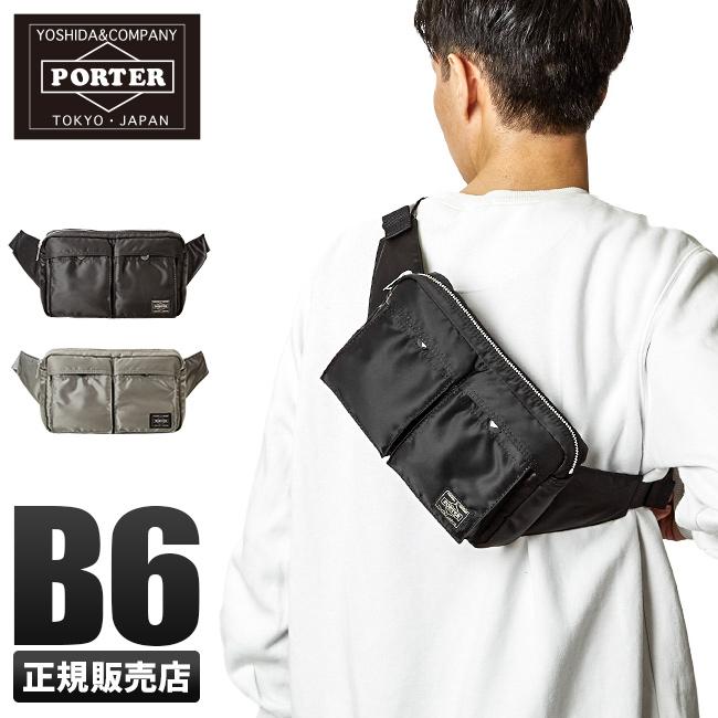 【カード28倍|5/30限定】吉田カバン ポーター タンカー ウエストバッグ ボディバッグ メンズ レディース B6 PORTER TANKER 622-68723