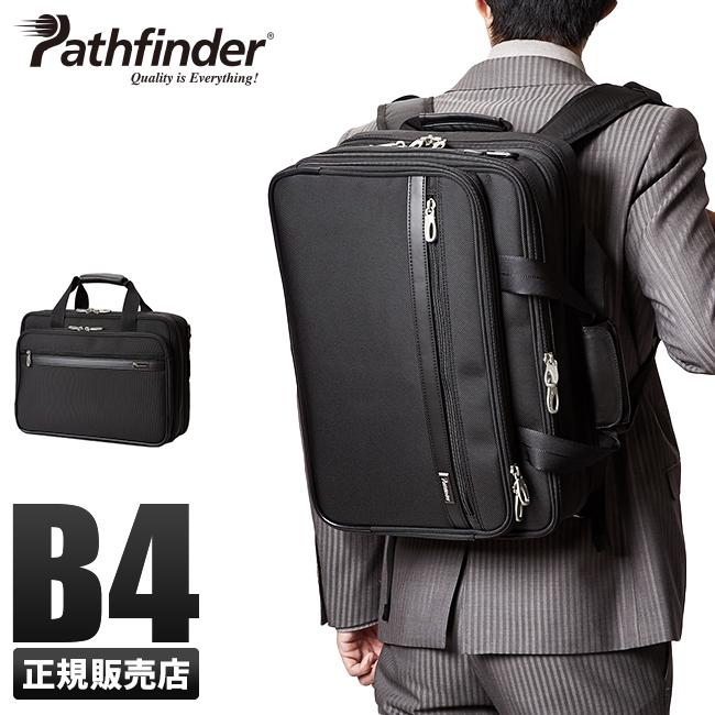 【楽天カードP15倍★7/1(月)限定】パスファインダー ビジネスバッグ ビジネスリュック 3WAY レボリューションXT Pathfinder PF6812B バリスティックナイロン
