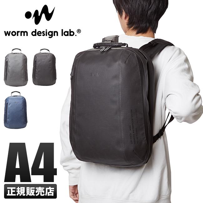 【5H限定★シューケア5点SETプレゼント!4/7(日)19:00~】ワームデザインラボ リュック メンズ 防水 worm design lab vbsf-4951