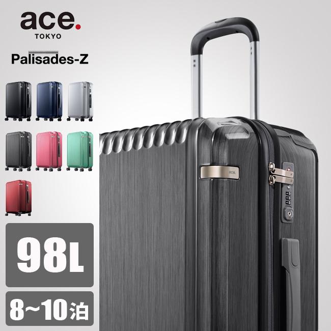【カードP25~29倍★7/25(木)限定】エース パリセイドZ スーツケース 受託手荷物規定内 軽量 ジッパータイプ Lサイズ 98L ace.TOKYO/05585