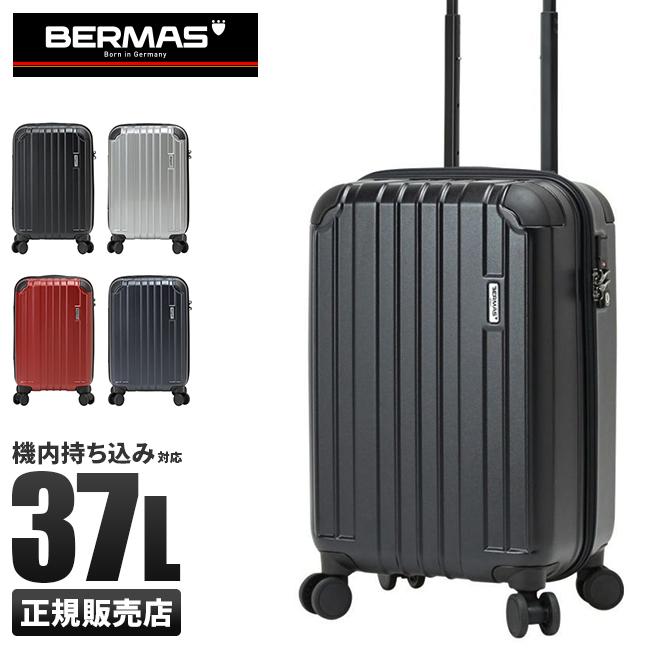 【カード28倍|5/30限定】【1年保証】バーマス ヘリテージ スーツケース 機内持ち込み Sサイズ 37L ストッパー付き USBポート BERMAS 60490 ccpr