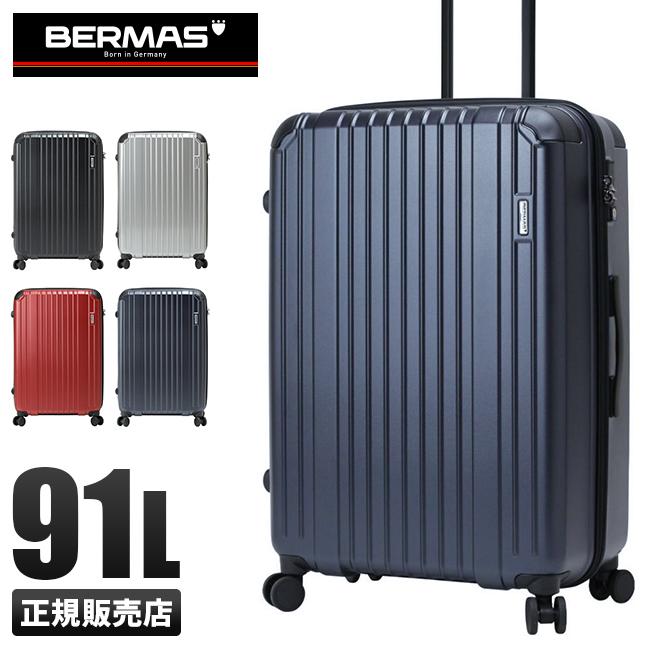 【カード28倍 5/30限定】【1年保証】バーマス ヘリテージ スーツケース Lサイズ 91L ストッパー付き USBポート 軽量 BERMAS 60492 ccpr