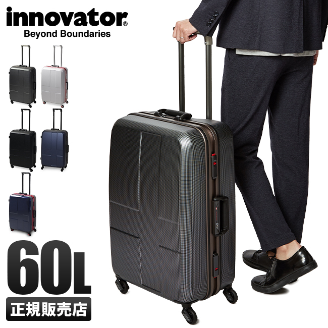【5H限定★豪華プレゼント!6/14 19:00~】イノベーター スーツケース Mサイズ 60L フレームタイプ 軽量 innovator inv-58