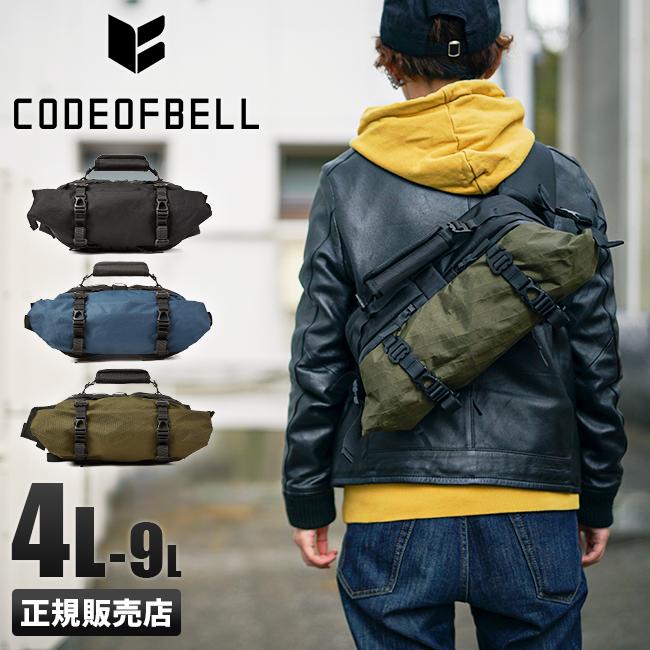 【カード28倍|5/30限定】【在庫限り】コードオブベル ボディバッグ メンズ ブランド CODE OF BELL PEAK-X-PAK-ONE one-pea