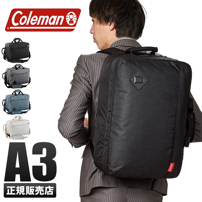 【カード28倍|5/30限定】【在庫限り】コールマン 3WAY ビジネスバッグ リュック メンズ ノートPC Coleman 26L A3 オフザグリーン ミッション