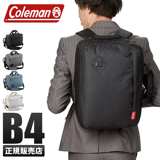 【カード28倍|5/30限定】コールマン 3WAY ビジネスバッグ リュック メンズ ノートPC Coleman 18L B4 オフザグリーン ミッション
