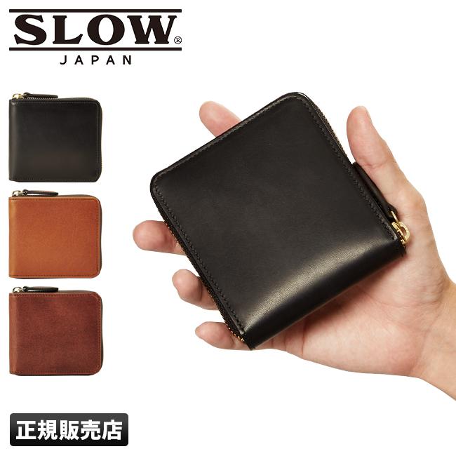 【カード28倍|5/30限定】SLOW 財布 二つ折り財布 本革 ラウンドファスナー スロウ ハービー herbie so660g【PCP】